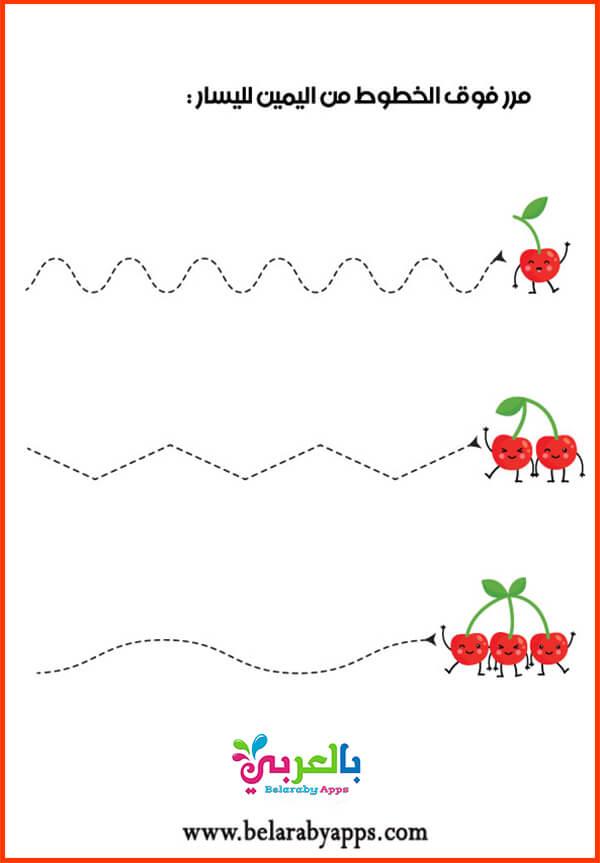 توصيل نقاط للاطفال -اوراق عمل تنمية مهارات ما قبل الكتابة و القراءة