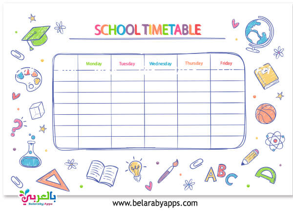 Weekly school schedule template free