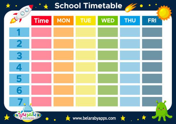 Printable School Schedule Template