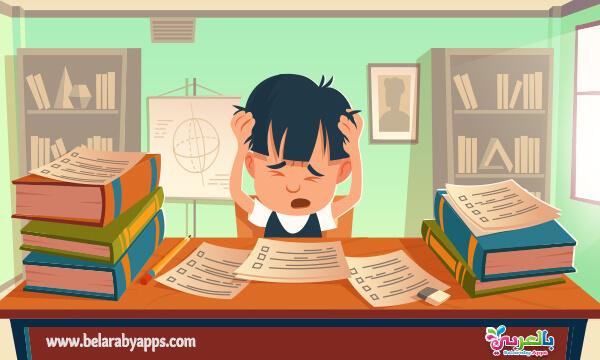 صعوبات التعلم عند الأطفال وكيفية التعامل معها