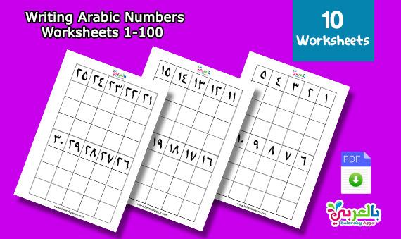 Free!- Writing Arabic Numbers 1-100 Worksheets