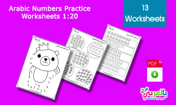 Arabic Numbers Workbook Practice