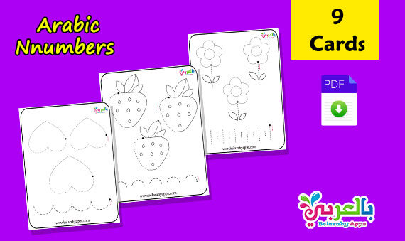 numbers worksheets for Kindergarten