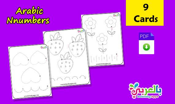 numbers worksheets for Kindergarten