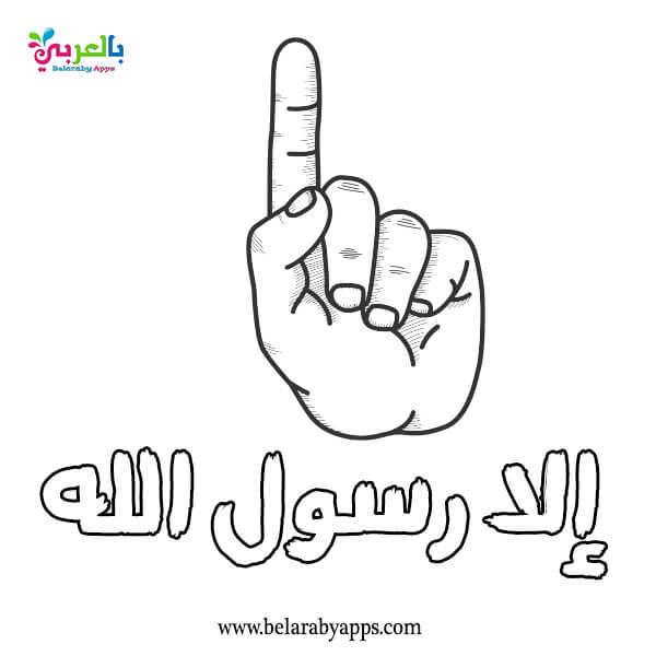 prophet muhammad s.a.w in arabic