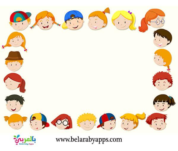 إطارات رسومات للأطفال