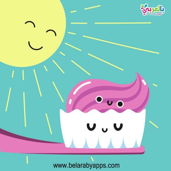 رسومات عن تنظيف الاسنان