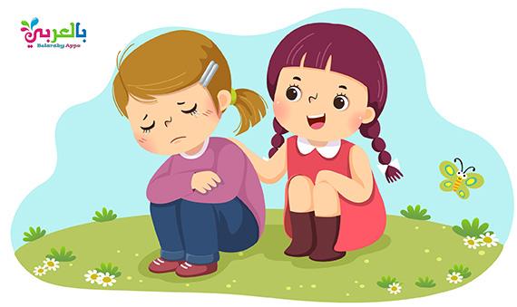 رسومات اطفال جميلة عن الصداقة
