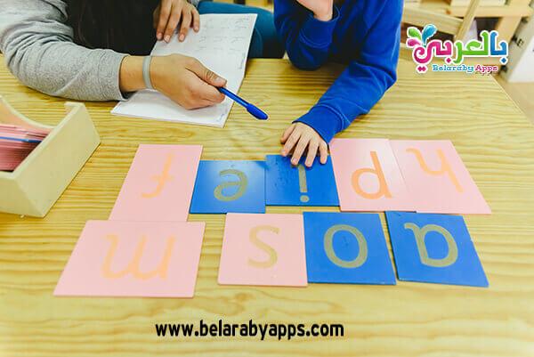 خطوات عملية للتعامل مع ذوي صعوبات التعلم في المنزل