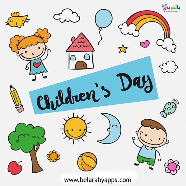 رسومات سهلة للاطفال عن يوم الطفل