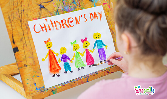 Happy Children Day Easy Drawing For Kids