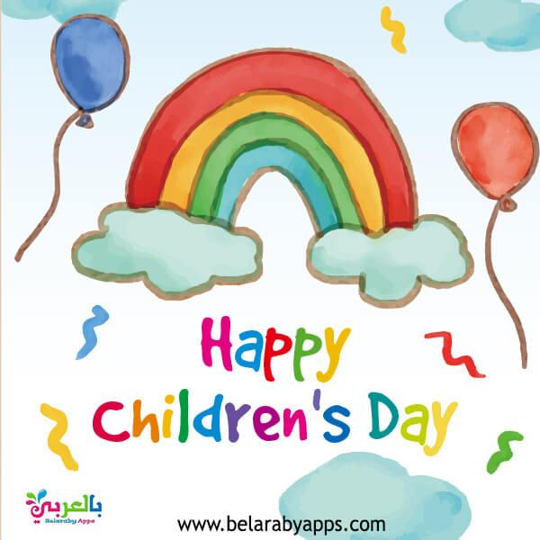 رسومات ليوم الطفل العالمي