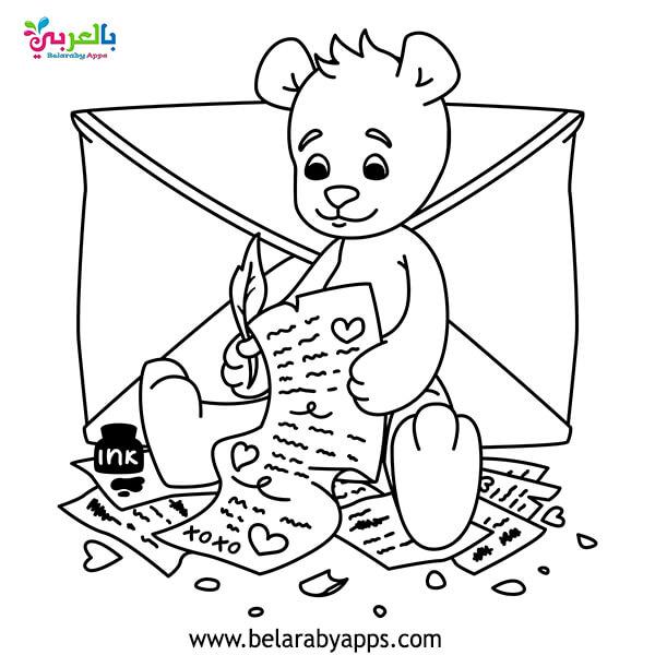 رسومات عن عيد الطفولة للتلوين - Happy Children Day easy drawing for Kids