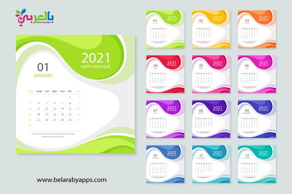 تحميل التقويم الميلادي 2021 - 2021 calendar pdf