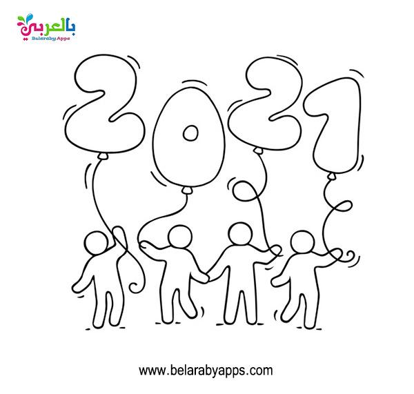 رسومات اطفال عن سنة 2021 تلوين