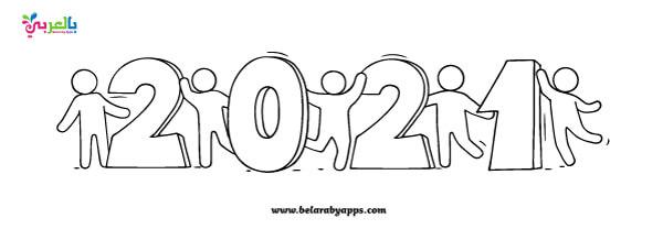 رسومات للتلوين للأطفال صور 2021