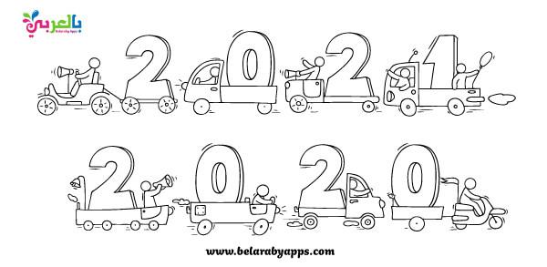 أجمل رسومات للتلوين 2021 .. رسومات تلوين للأطفال