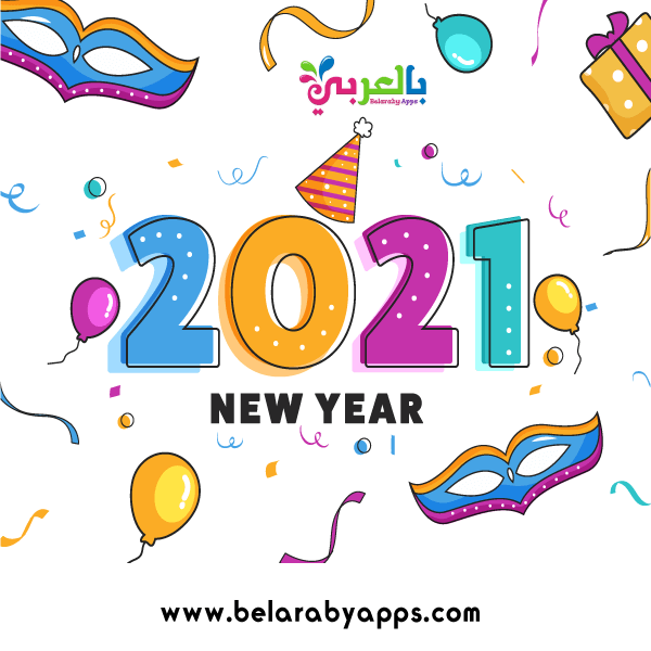 New Year 2021 Images And Wallpapers