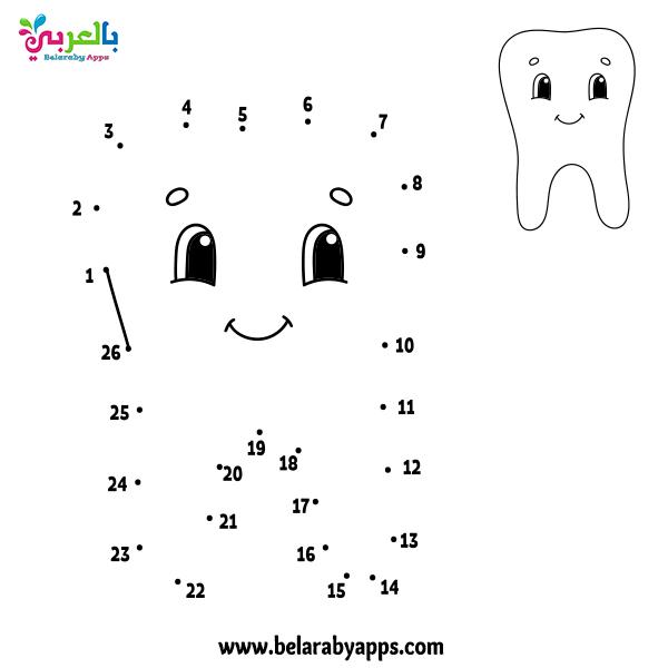 نشاط توصيل النقاط عن الأسنان