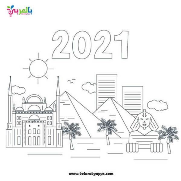 رسم الاهرامات وابو الهول 2021