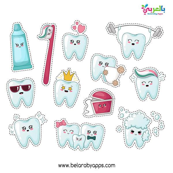 ملصقات لأسبوع صحة الفم والأ سنان للاطفال