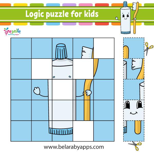 لعبة عن صحة الأسنان للأطفال