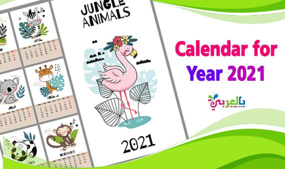 2021 calendar pdf