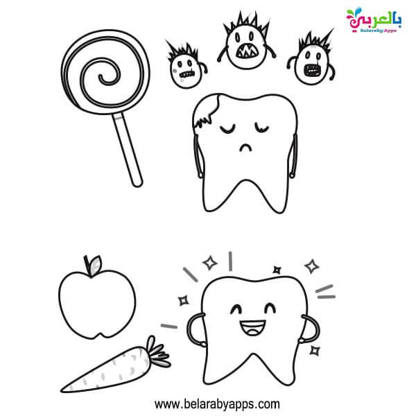توعية الأطفال عن الأسنان - أوراق عمل عن صحة الأسنان للأطفال