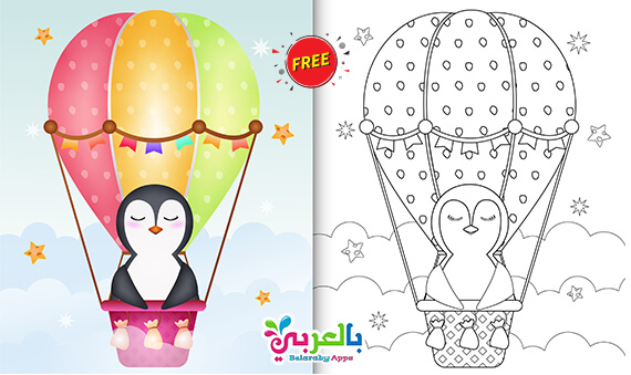 Free Printable Winter Coloring Pages For Kids ⋆ Belarabyapps