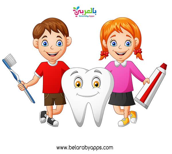 اليوم العالمي لصحة الفم والاسنان 2021