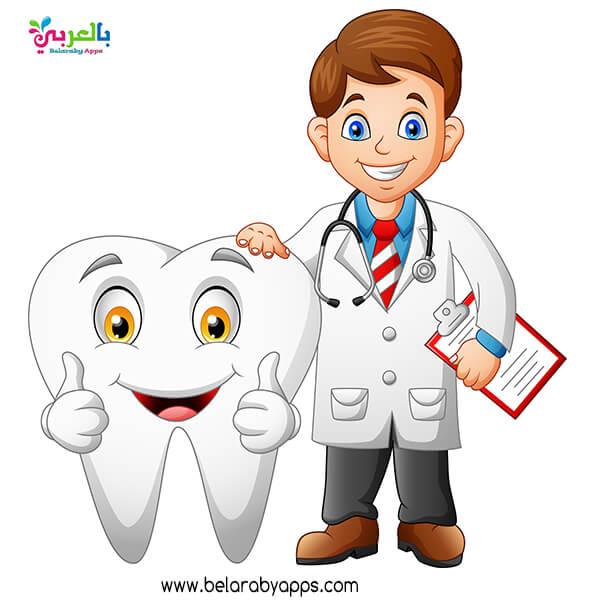 رسومات عن اليوم العالمي لطبيب الأسنان
