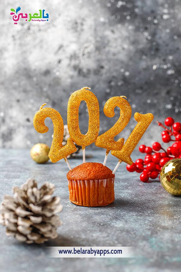 صور سنة جديدة سعيدة 2021 - New Year 2021 Images Download Free