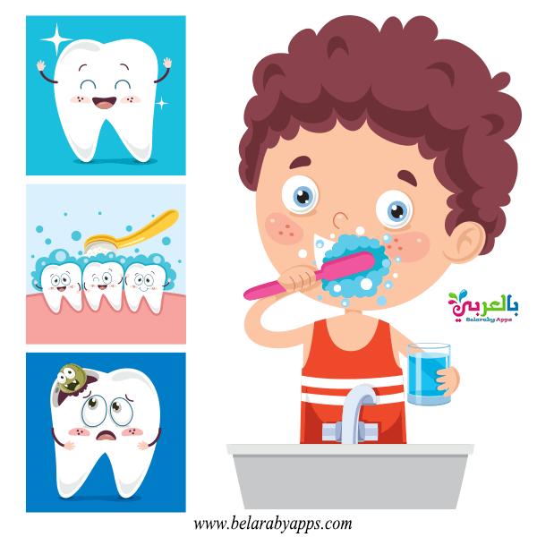 افكار عن صحة الفم والأسنان للاطفال