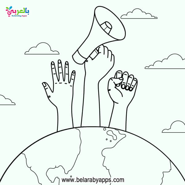 اوراق عمل تلوين اليوم العالمي لحقوق الانسان