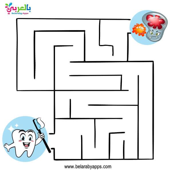 نشاط للاطفال عن نظافة الأسنان