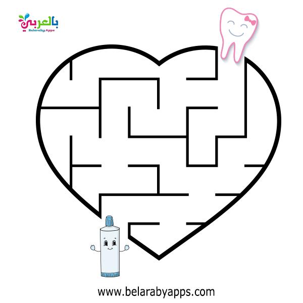 افكار عن صحة الفم والأسنان للاطفال - متاهة