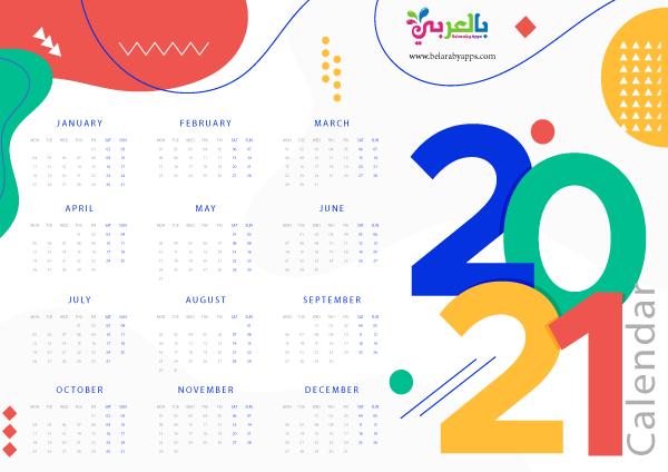 نتيجة السنة الميلادية 2021 - روزنامة 2021