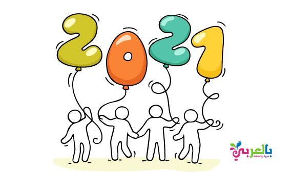 اجمل رسومات عن السنة الجديدة 2021 للتلوين ابيض واسود