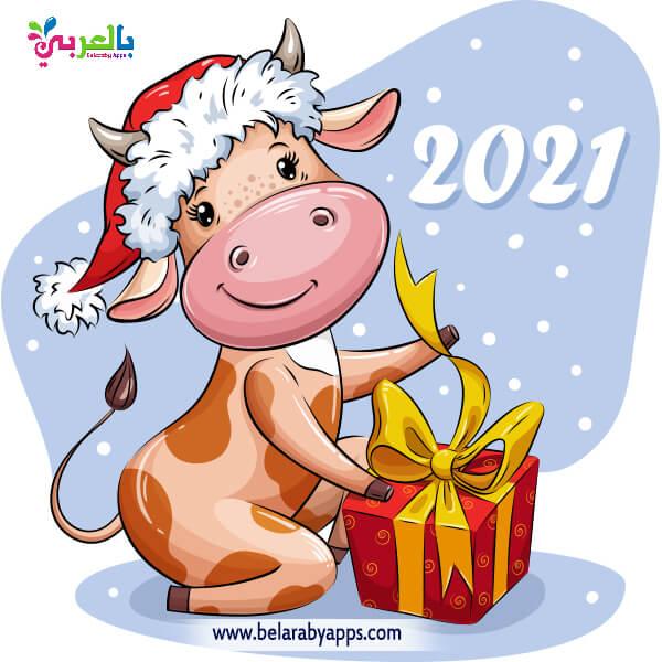 رسومات أفكار العام الجديد 2021 - New Year 2021 Images Download Free