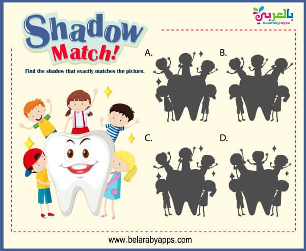 ألعاب عن الأسنان للاطفال
