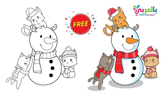 رسومات عن فصل الشتاء للتلوين للأطفال