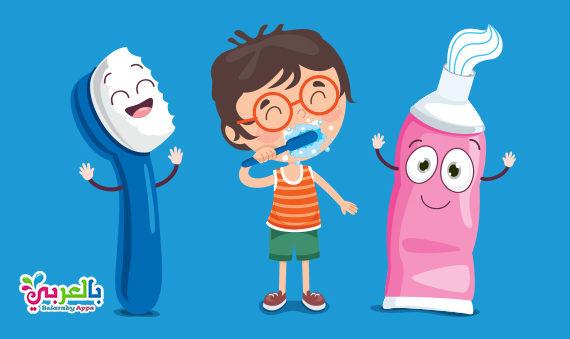 أوراق عمل عن صحة الأسنان للأطفال