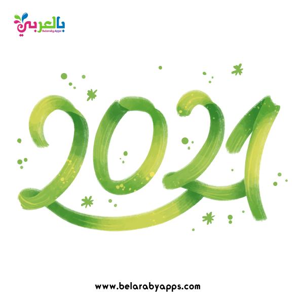 صور مكتوب عليها 2021 - اجمل صور خلفيات للعام الجديد 2021