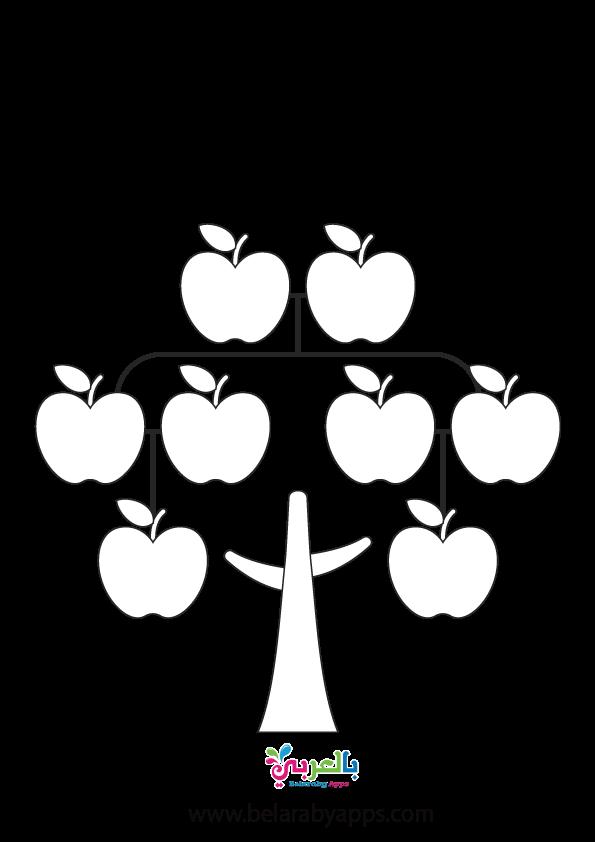نماذج شجرة العائلة للاطفال فارغة جاهزة للطباعة