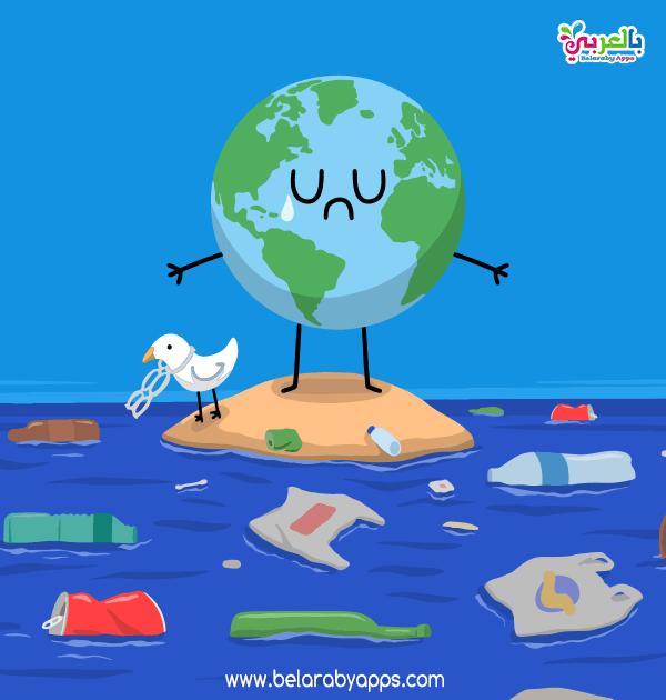 رسومات عن تلوث البيئة البحرية