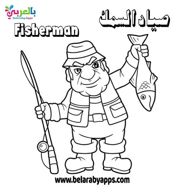صورة صياد سمك كرتون للتلوين Fisherman