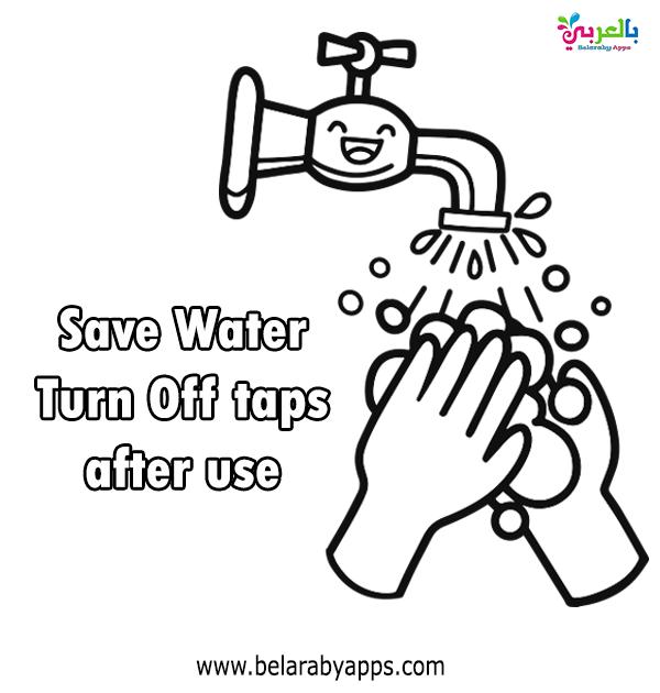 رسومات ترشيد استهلاك الماء بالانجليزي - Save water coloring page