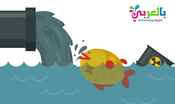 رسومات عن تلوث البيئة البحرية - تلوث الماء للاطفال