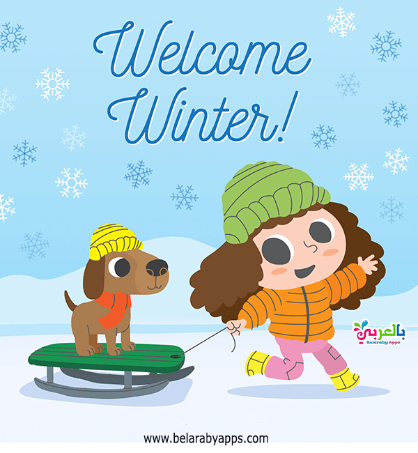 صور كرتون عن الشتاء - رسومات اطفال عن فصل الشتاء
