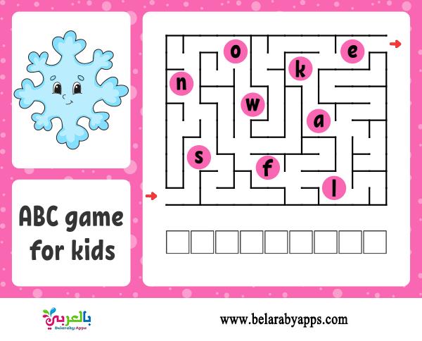 اوراق عمل فصل الشتاءمتاهة - Winter Worksheets For Preschool
